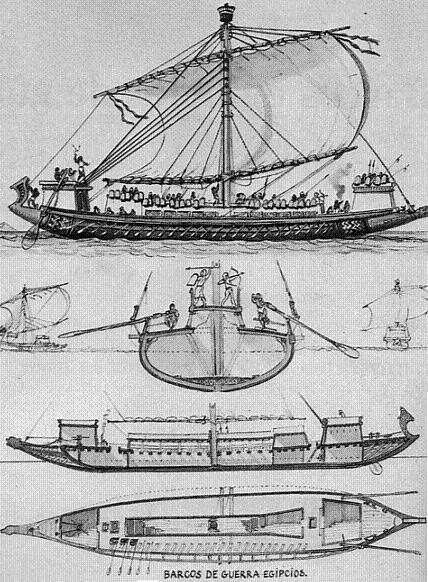 Barcos de guerra egipcios