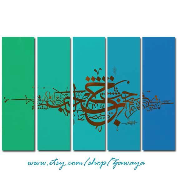 26 best Decor images on Pinterest Islamic art Islamic