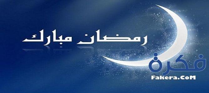 دعاء العشر الاواخر من رمضان مكتوبة موقع فكرة Movie Posters Poster Movies