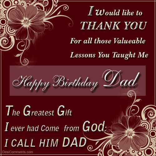 fathers day quotes god