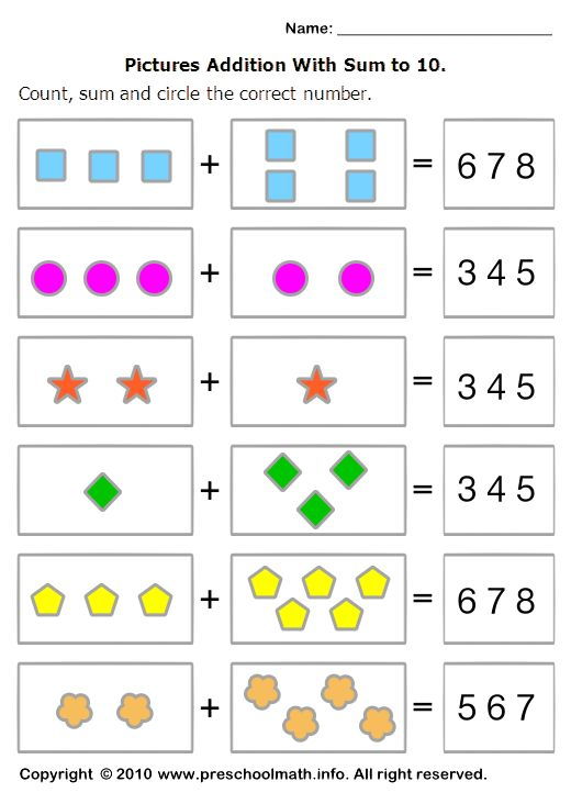 Preschool Worksheets For Math