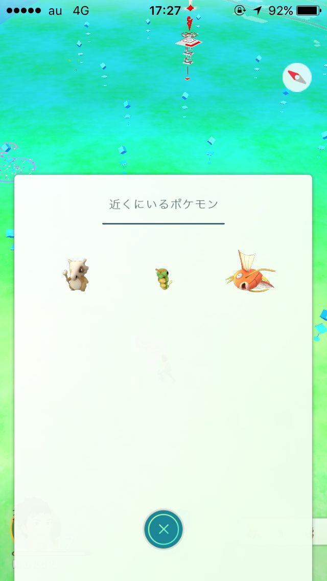 鳥取県がついに『ポケモンGO』専用サイト『とっとりGO』を公開wwwwwwwww