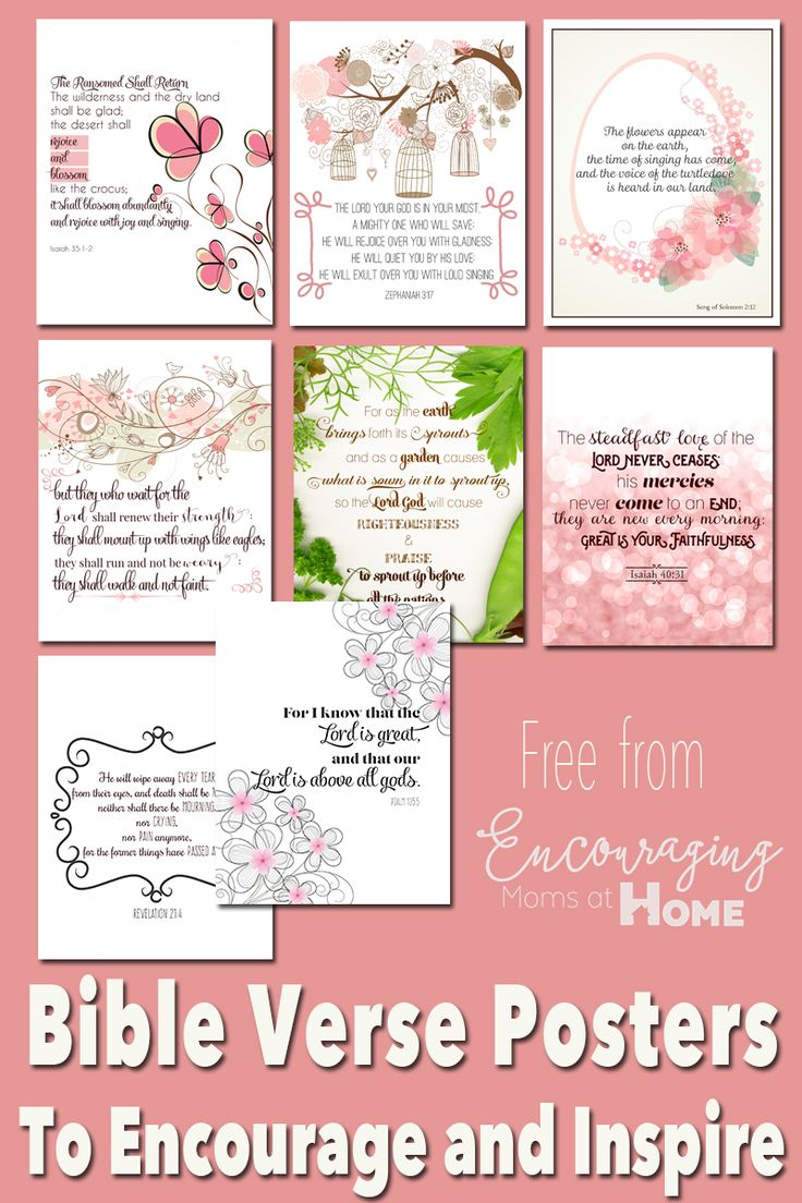 Free Printable Bible Verses To Encourage And Inspire