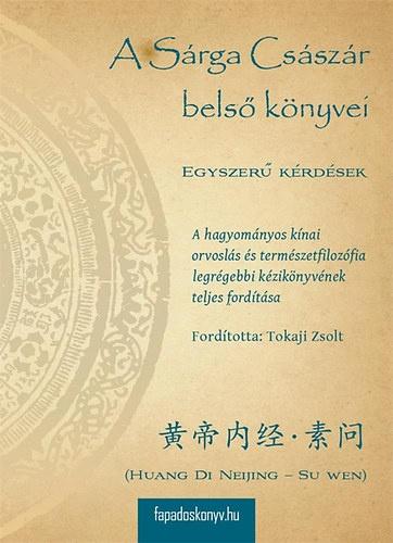 A legendás Huang Dinek, vagyis a Sárga Császárnak tulajdonított mű mindmáig a hagyományos kínai orvoslás legjelentősebb forrásainak egyike, hanem nem épp a legfontosabb azok közül.