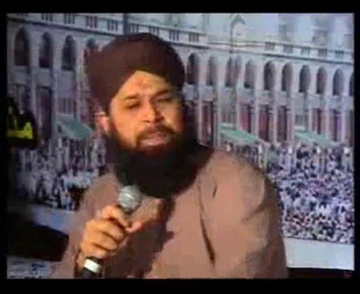 Awesome Punjabi Naat Lagiyan Ne Moja by Owais Raza Qadri