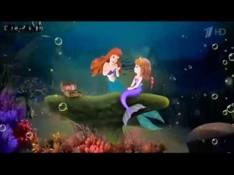 Все встречи Софии Прекрасной с принцессами - YouTube