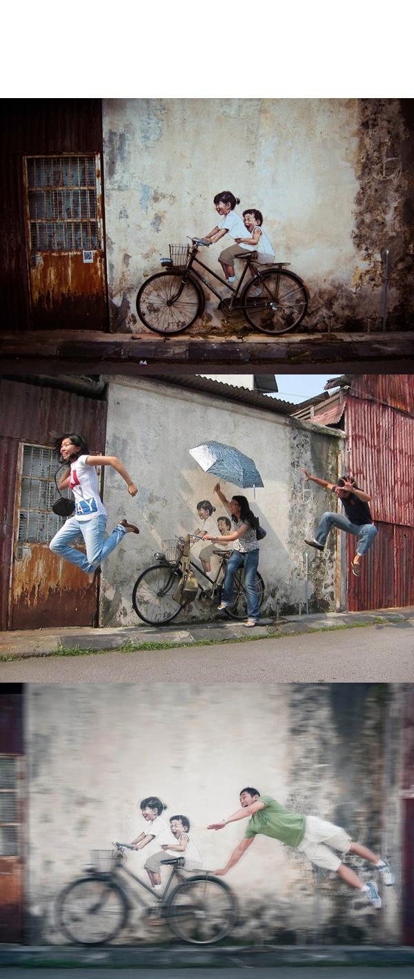 벽화 활용 표현법