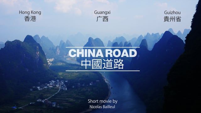 This is my vision of a great travel through cities, mountains, rivers and villages in Guizhou and Guangxi provinces in China.I begang my travel from Hong Kong and Shenzhen by train and bus. This video shows the modernism and the culture of Guizhou and Guangxi, the souls of the ethies people ( miao Shui and Hmong people in the villages ) and the atmospheres of the beautiful landscapes.  I have filmed in Guiyang during two days and on the road in Guizhou province in différent villages: Lang...