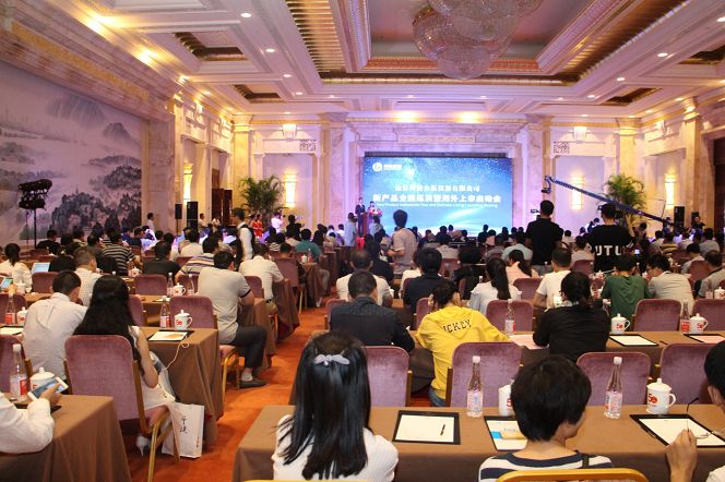 Nanjing Kejie Analytical instruments co.,ltd's national tour and overseas launching were held successfully in Nanjing.Kejie Group flagship products include gas chromatography, high performance liquid chromatography, atomic absorption spectrometer, atomic fluorescence spectrometer and other products.