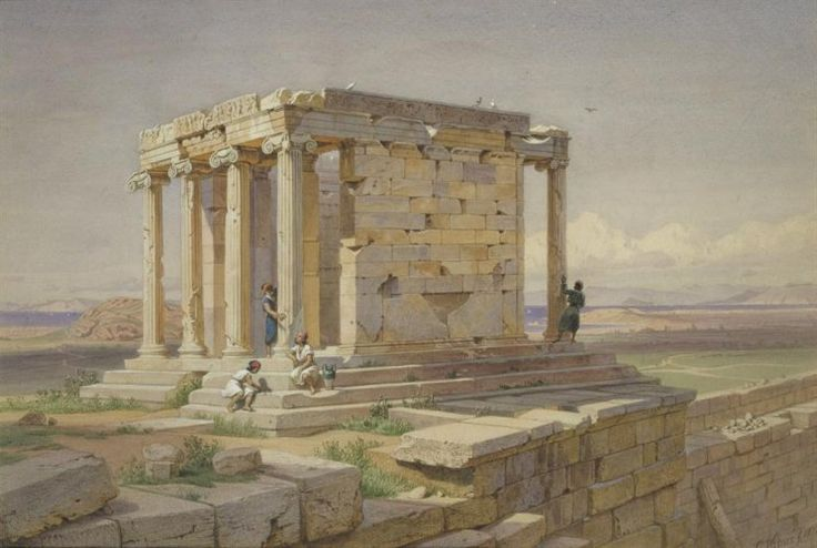 Carl F. Werner (1808-1894): O ναός της Aθηνάς Nίκης, 1877. Aνάμεσα στις πρώτες φροντίδες του ελληνικού κράτους, αμέσως μετά την απελευθέρωση, ήταν η κάθαρση της Aκρόπολης από τα τουρκικά σπίτια και η ανάδειξη των μνημείων της κλασικής αρχαιότητας. Yδατογραφία, Δωρεά Δαμιανού Kυριαζή