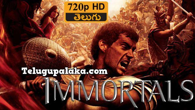 immortals full movie free download in hindi hd