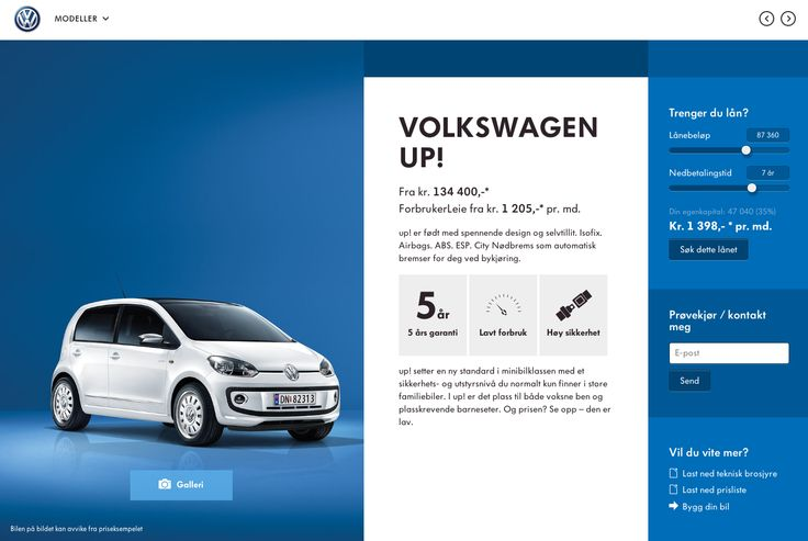 Volkswagen - beautiful UI, layout, and overall impression