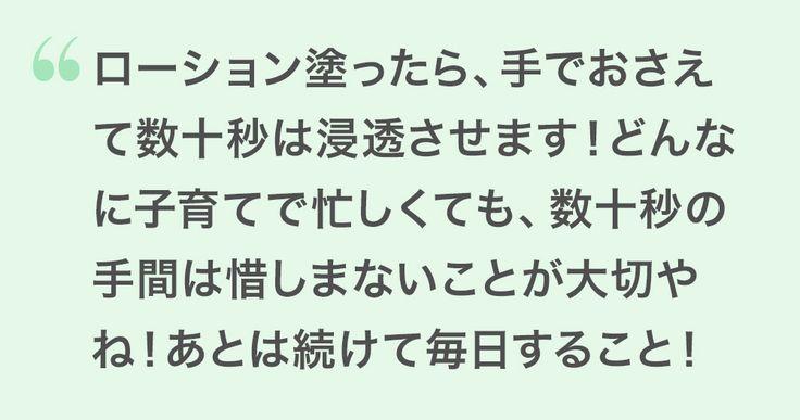 クワバタオハラ・小原正子(40)の一切ごまかしのない、透明すっぴん美肌に話題沸騰!