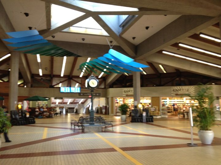 Kahului Airport (OGG) in Kahului, HI