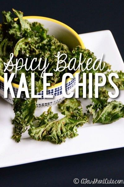Eat healthy without sacrificing flavor. Try this Spicy Baked Kale Chips Recipe! #Paleo #GrainFree #GlutenFree