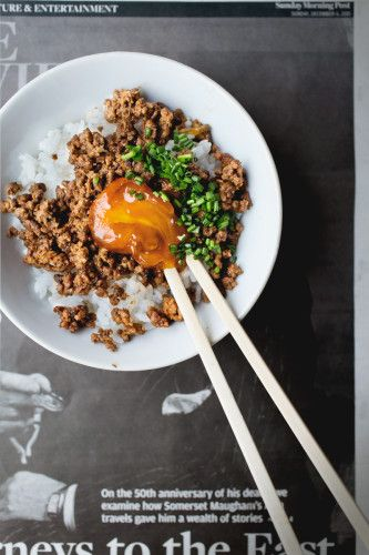 Spicy cured yolks rice bowl