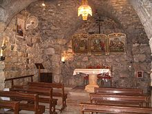 The house believed to be of Ananias of Damascus in Damascus where St. Paul had his eyesight restored.