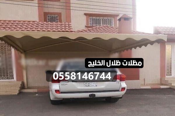 مظلات وسواتر ظلال الخليج الرياض 0558146744 Car Awnings Wooden Pergola Wooden Garden