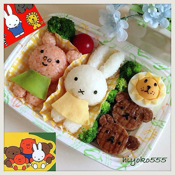 Miffy bento...no instructions. However, it looks easy to figure out. I like the lion egg.