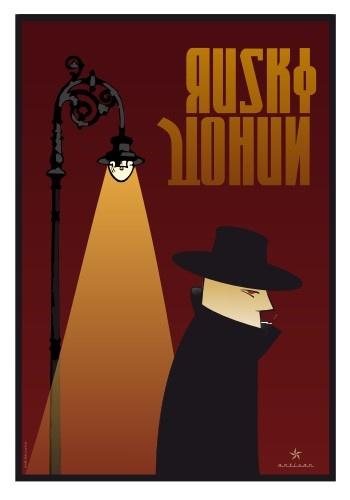 Russian Spy. www.artisan.si