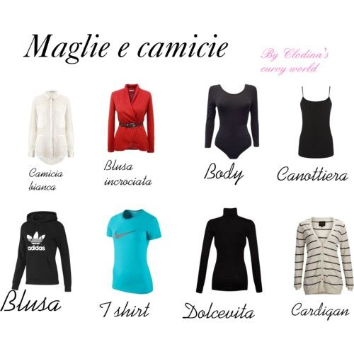 Maglie & camicie