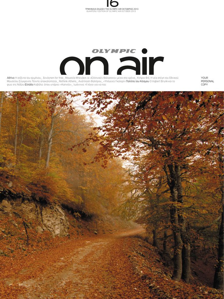 On Air Magazine, Issue no. 16