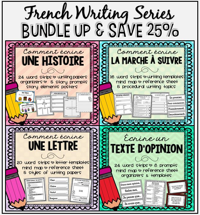 SAVE 25% (Buy 3, Get 1 Free!) when you bundle up on this fun, French Writing Series.