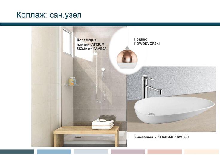"Modern style bathroom collage by Anna Tiron, ""Interior design"" course student in European Design School, Kiev, Ukraine. Коллаж ванной комнаты в современном стиле, автор - слушательница курса ""Дизайн интерьера - Интенсив"" в Европейской Школе Дизайна Анна Тирон. #bathroom #collage #interiordesign #modern"