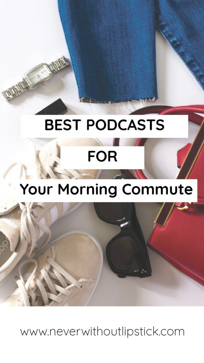 Popular Dallas style blogger Never Without lipstick shares the best podcasts to listen to on your morning commute | podcasts for women, popular podcasts, funny podcasts, inspirational podcasts, for 20 somethings, best daily podcasts
