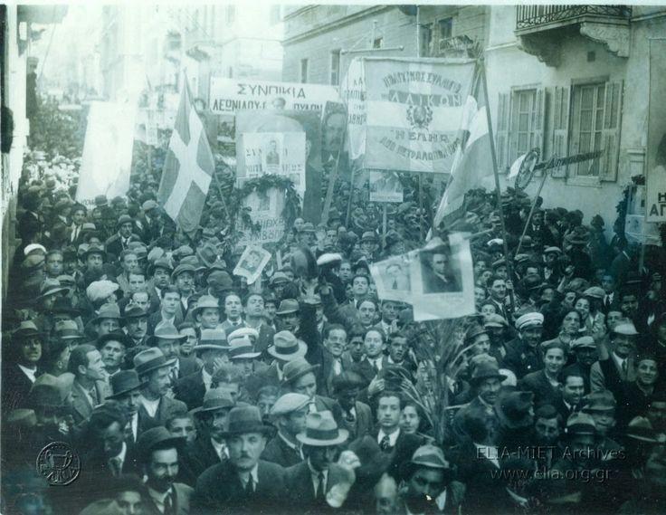 Αθήνα, Φεβρουάριος 1934. Προεκλογική συγκέντρωση. ( ΦΑ L308.52)