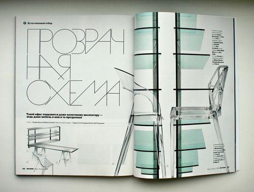 """Interni Magazine"" #05 __ #inspiration #creativity #concept #art #art_direction #grid #layout #design #layout_design #graphic #graphic_layout #graphic_design #editorial #editorial_layout #editorial_design #magazine #magazine_layout #magazine_design #print #print_layout #print_design #typography #photography #interni_magazine #interiors #interiors_design #architecture #lookslikegooddesign"