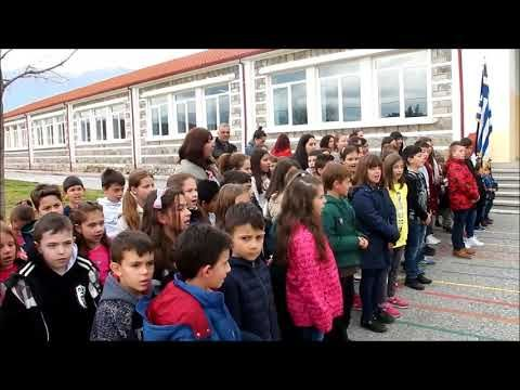 Μακεδονία Ξακουστή, στο Δημοτικό Σχολείο Σωσάνδρας
