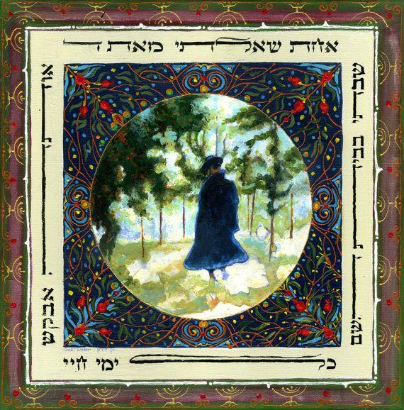 rosh hashanah prophetic meaning
