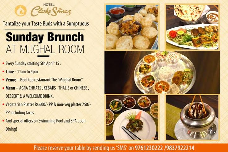 Now #kick-start your #Sunday on a perfect note when you #dine in our #restaurant for a #sumptuous #special #brunch #Agra