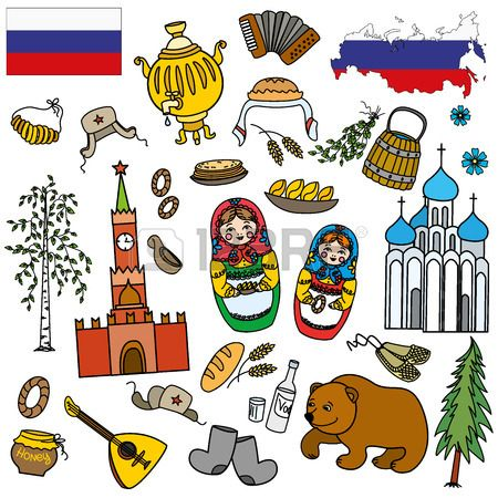 symboles russes voyage en Russie les traditions russes Ensemble de conception ic nes color es de sty Banque d'images