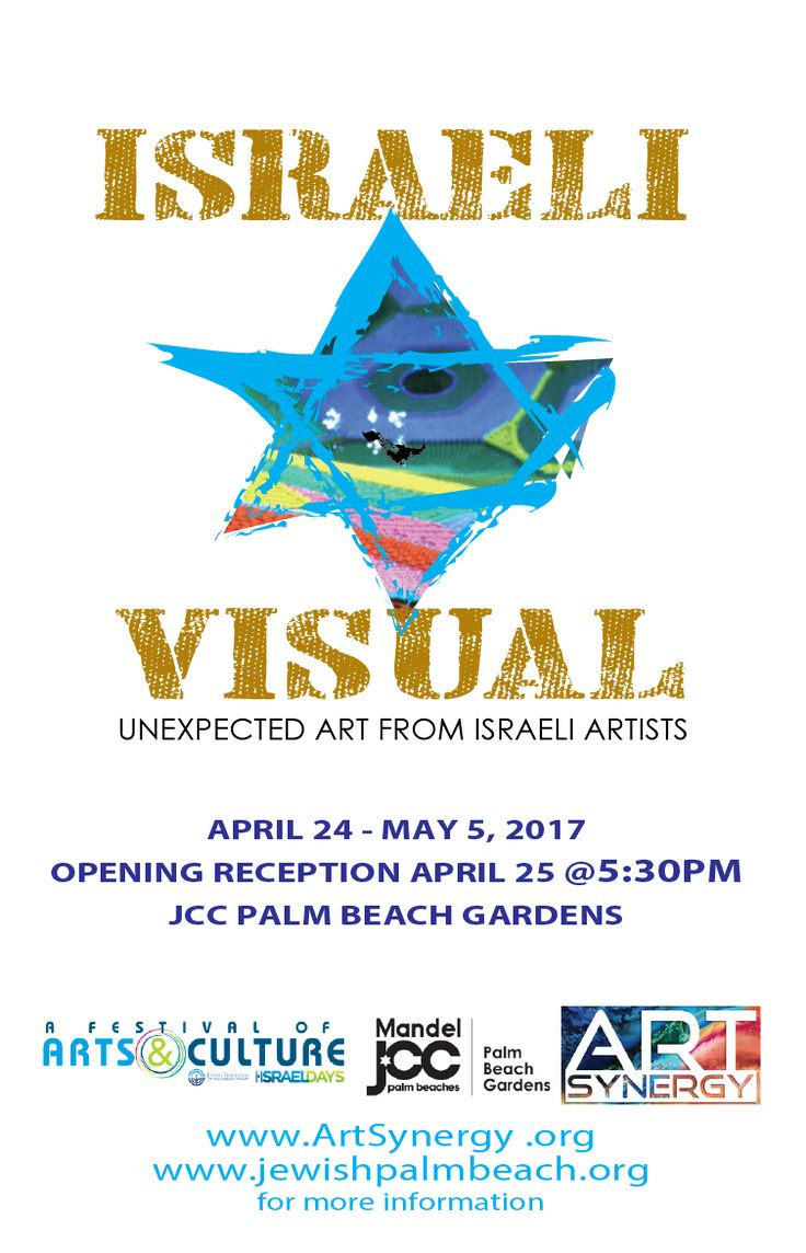 """""""Israel Visual"""" Exhibit Showcases 2D And 3D Art By Israeli Artists Living In South Florida 