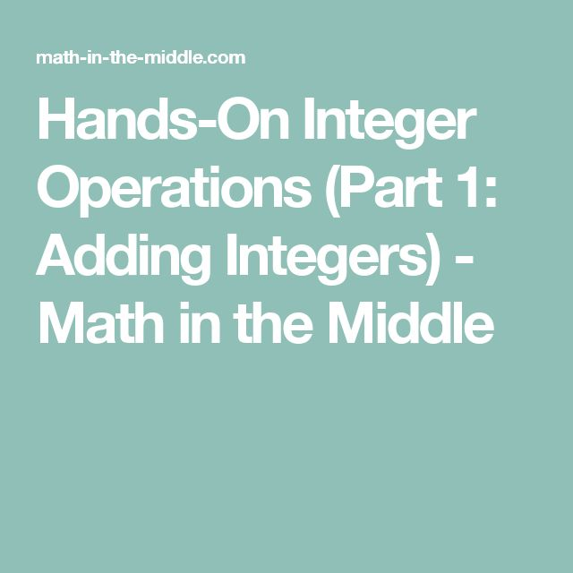 Hands-On Integer Operations (Part 1: Adding Integers) - Math in the Middle