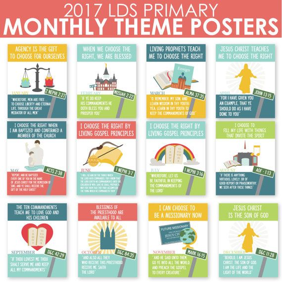 These colorful primary monthly posters for 2017 are a FANTASTIC way to display the theme for each month throughout the entire year. Perfect to use for bulletin boards and are easy to switch each month. Each poster includes the monthly primary theme, graphic and scripture.