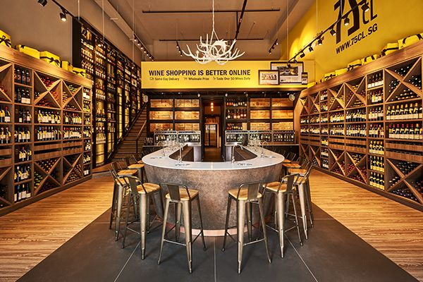 Extending an online business to a brick and mortar store isn't a new thing (Naiise, Amazon), you just gotta extend the experience as well. It the case of wines it totally makes sense – people like to taste wines before they buy 'em. (Otherwise you're just another sucker in Premier Cru's ponzi scheme.) Wine retailer …
