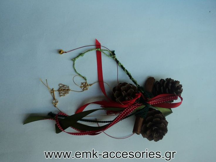 Happy new year from emk accesories