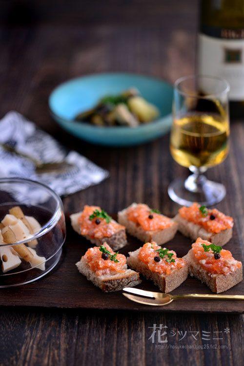 サーモンのタルティーヌ - Salmon tartine.