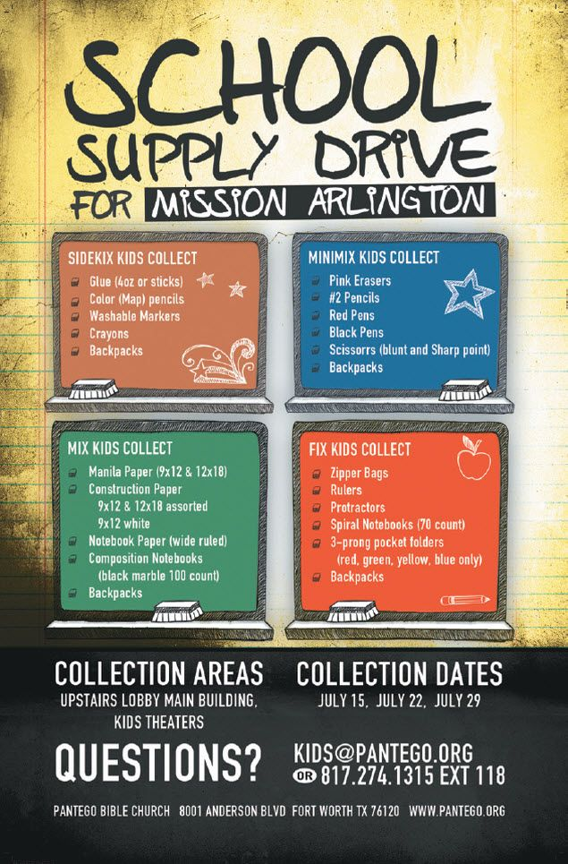 12 Best Images About School Supply Drive Ideas On