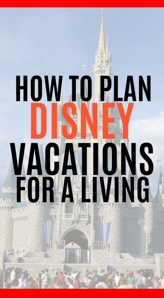 Love Disney Learn How To Become A Home Based Disney Travel Agent Find Out How One Mom Got Her Dream Job A Disney Travel Agents Travel Agent Jobs Travel Agent