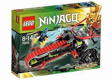 #70501 LEGO Ninjago Samurai Bike