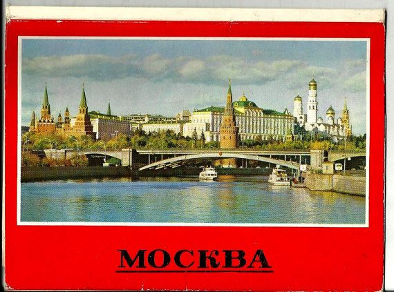 Vintage Russian set of Postcards - Moscow capital of Russia