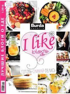 журнал Бурда / Burda Рецепты №1 2016