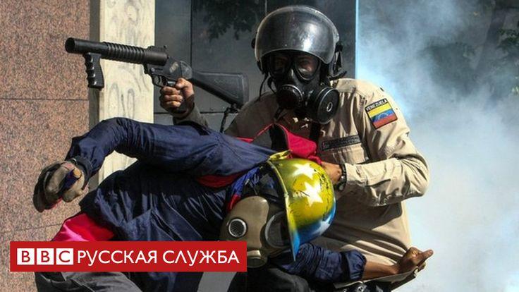 Уличные протесты в Венесуэле: дым, каски и решимость http://kleinburd.ru/news/ulichnye-protesty-v-venesuele-dym-kaski-i-reshimost/