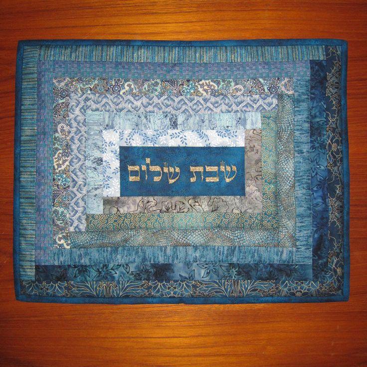 Judaic Fancywork Jewish Shabbat Shalom Challah Cover Midnight Blues and Teal by MrsStitchesDesigns on Etsy