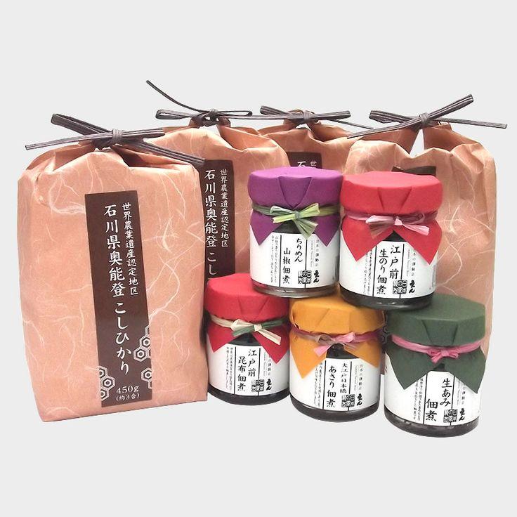 奥能登産こしひかりとえんの佃煮のギフトセット(ギフト包装済み) - 日本の御馳走 えん オンラインショップ