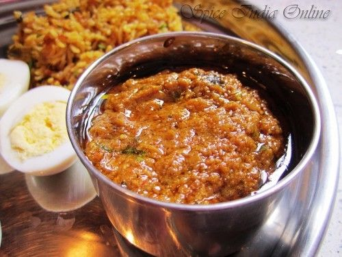 Description:Most restaurants serve a  free side gravy as accompaniment for biryani which taste  ridiculously amazing.. We usually get these in small portions packed in tiny cartons and enjoy licking every last ...